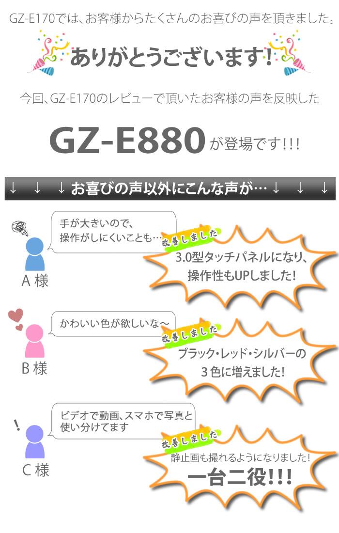 gze880-top3-4.jpg