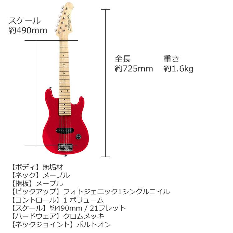 エレキ ギター シールド