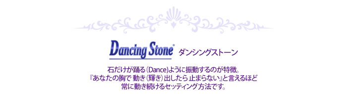 dancingstone1