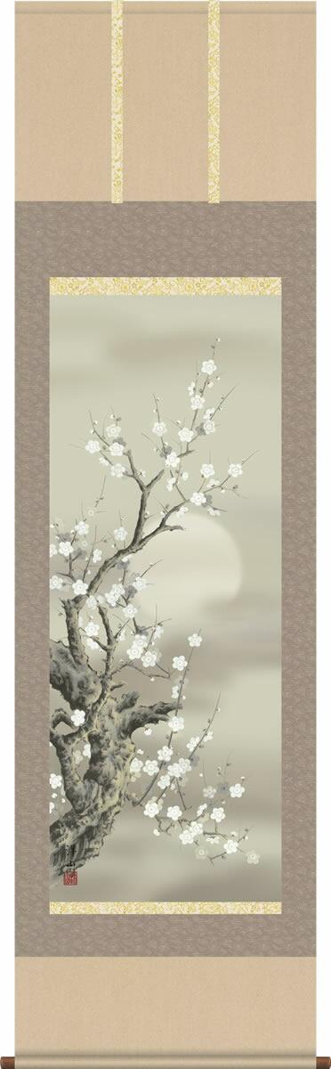 掛け軸-朧月白梅/宇崎洋山(尺五・桐箱・風鎮付き)花鳥画掛軸