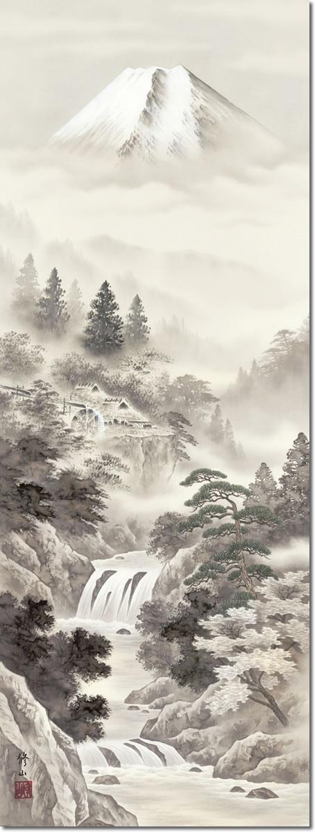 掛け軸-富士閑景/江本修山(尺五・桐箱・風鎮付き)