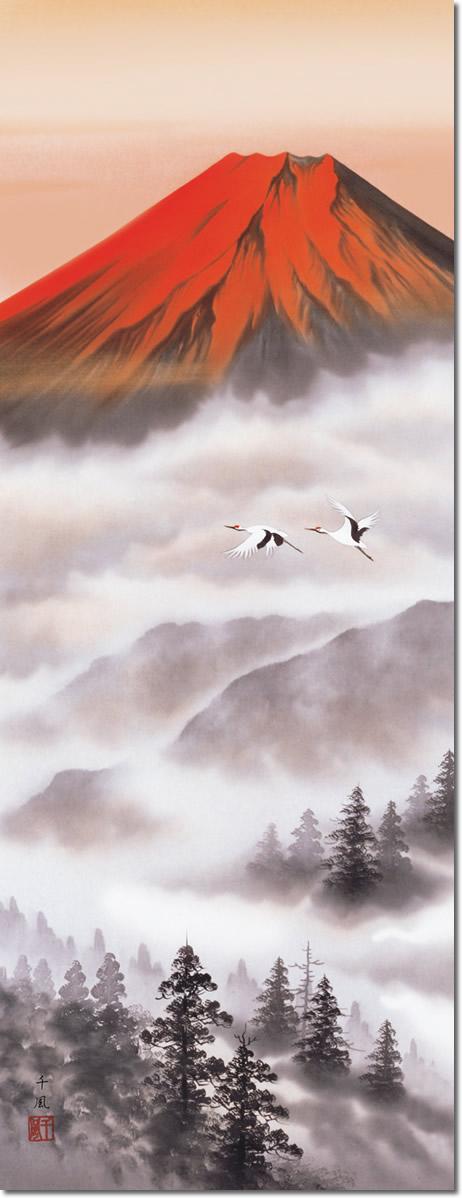 掛け軸-赤富士飛翔/熊谷千風(尺五・桐箱・風鎮付き)