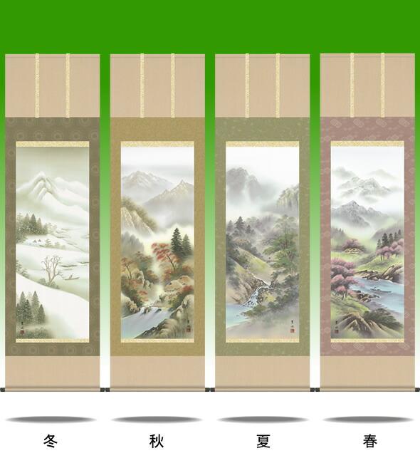 掛け軸-四季山水(四季揃)/緒方葉水(尺五・桐箱・風鎮付き)山水画掛軸