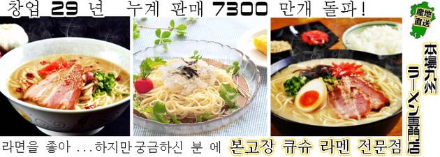 Southkorea top