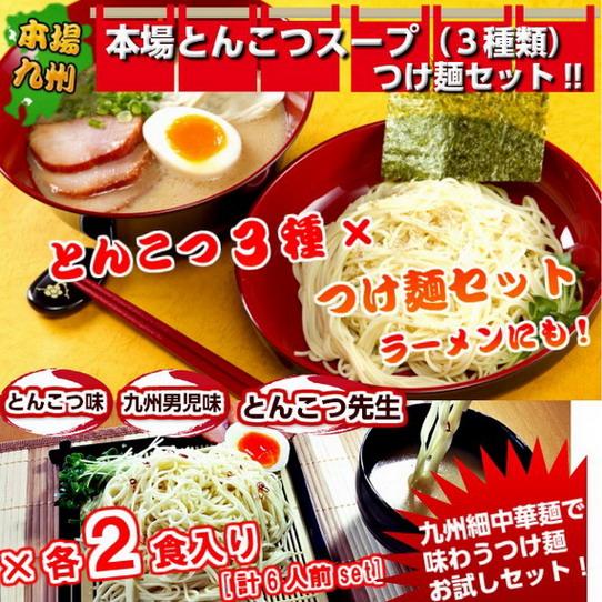 yaya noodles coupons