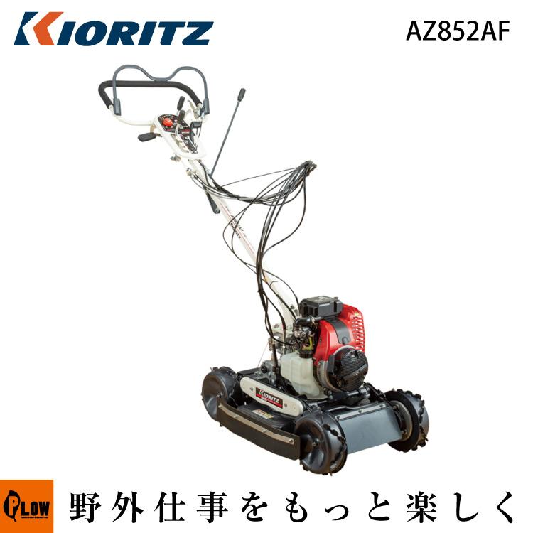 AZ852F