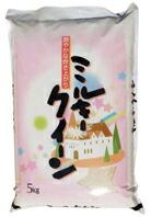 コシヒカリ 白米 玄米 送料無料 産地直送