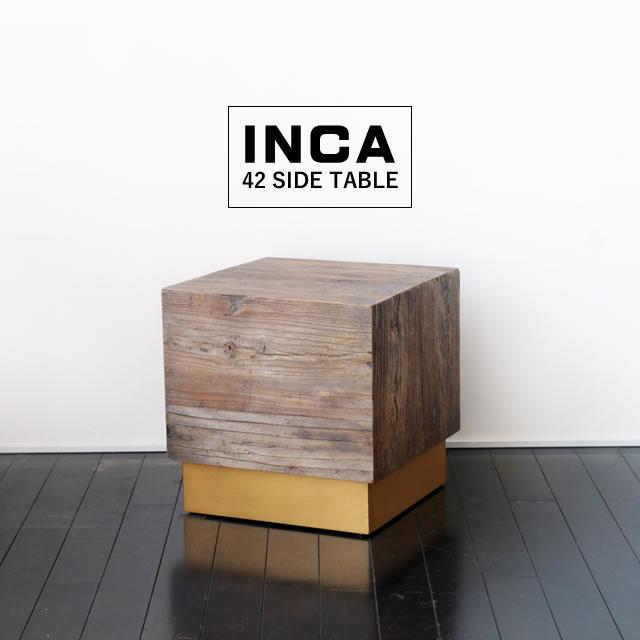 インカ 42 サイドテーブル