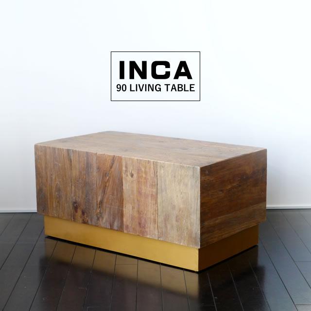 インカ 90 リビングテーブル