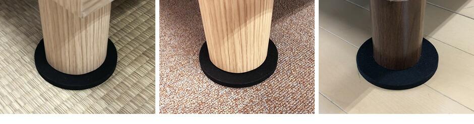 畳やじゅうたん、フローリングにベッド等を設置した時に凹みにくくします。