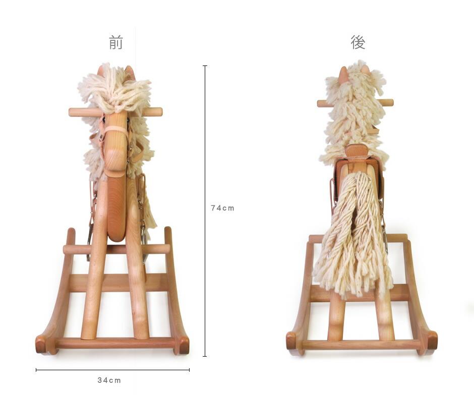 木のおもちゃ ロッキングホース