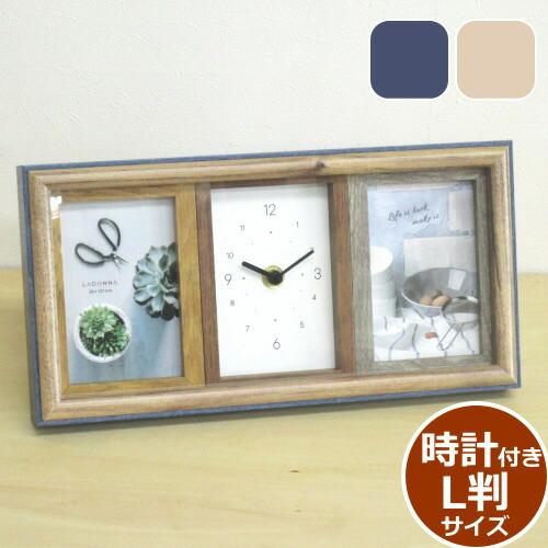 時計付きフォト