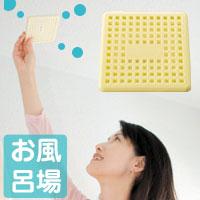 バイオ お風呂のカビきれい 【お風呂用】 コジット