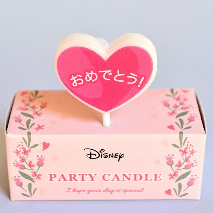 ディズニー キャラクター パーティー キャンドル「プリンセス」