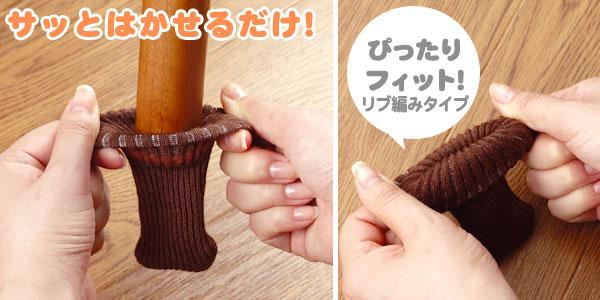 伸び縮みしやすいリブ編みです