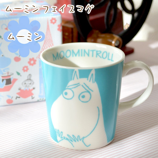 ムーミンフェイスマグ【ムーミン/ブルー】