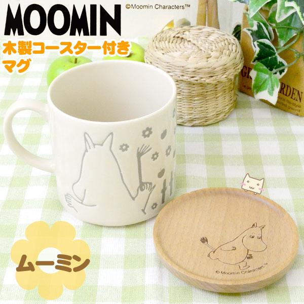 ムーミン 木製コースター付き マグカップ