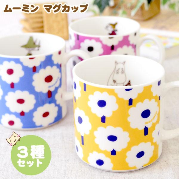 ムーミン 花柄マグカップ 3種類セット