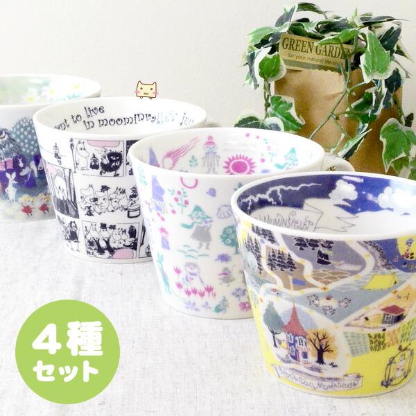 ムーミン スープマグカップ 4種類セット