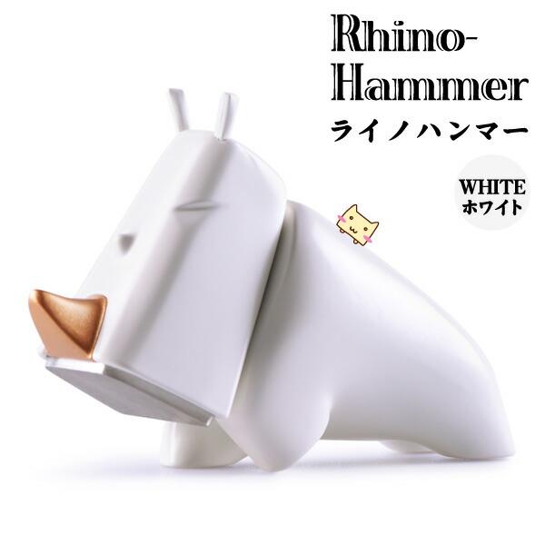 ライノハンマー ホワイト