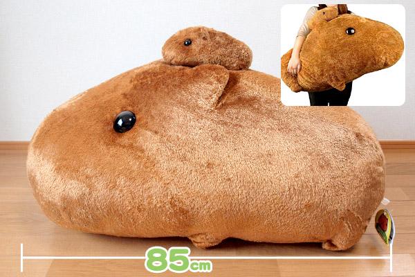 カピバラさんぬいぐるみのなかで、一番大きいサイズ。なんと等身大85センチ