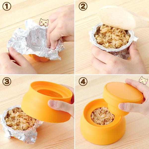 食べられるカップの作り方1