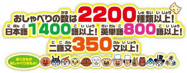 https://image.rakuten.co.jp/honest/cabinet/shohin7/anpan-kotobasdx-3.jpg
