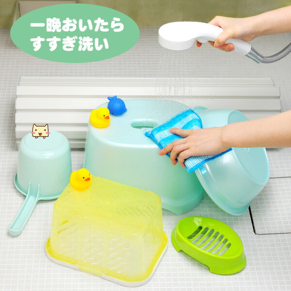 バスタブキレイサッパリ すすぎ洗い
