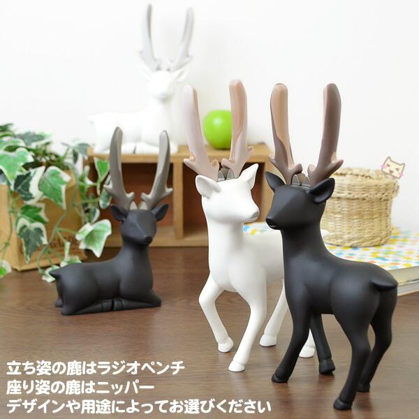 立ち姿の鹿はラジオペンチ 座り姿の鹿はニッパー(カッティングプライヤー)