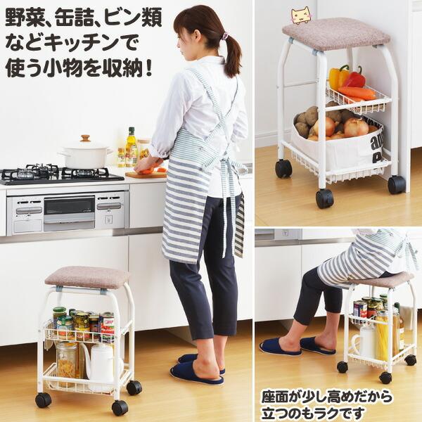 キッチン小物を収納