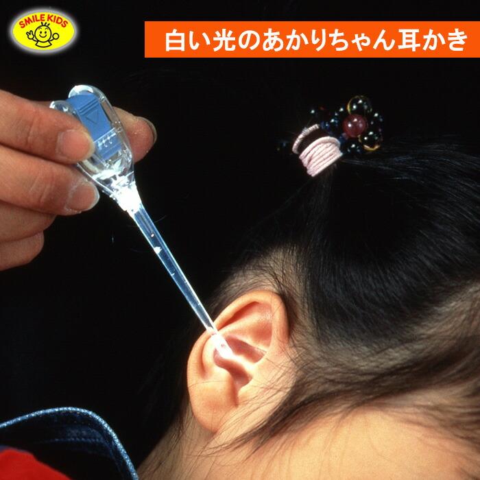 あかりちゃん耳かき 楽天スーパーSALE 半額 50%OFF