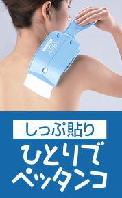 7/3(水)NHK まちかど情報室で紹介