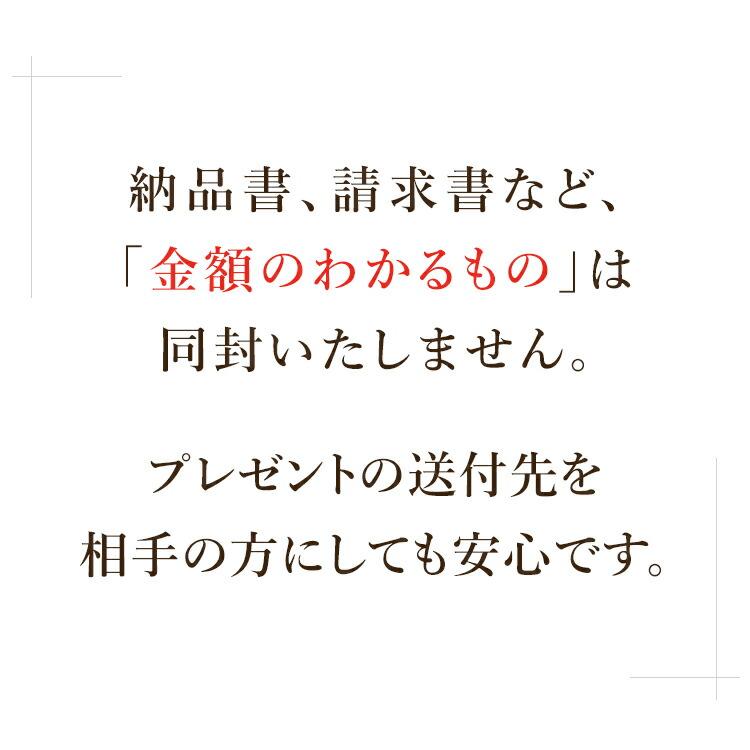 ryosyu