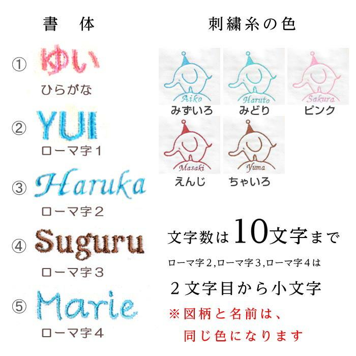 刺繍糸カラバリ