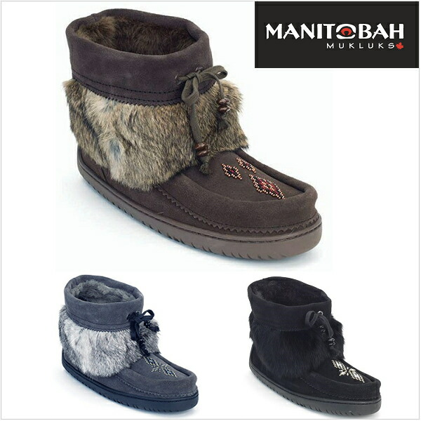 keewatin women ★manitobah mukluks 'keewatin' genuine shearling and rabbit fur boot (women)™ ^^ if you want to buy manitobah mukluks 'keewatin' genuine shearling and rabbit fur boot (women) ok you want deals and save online shopping has now gone a long method it has changed the way consumers a.