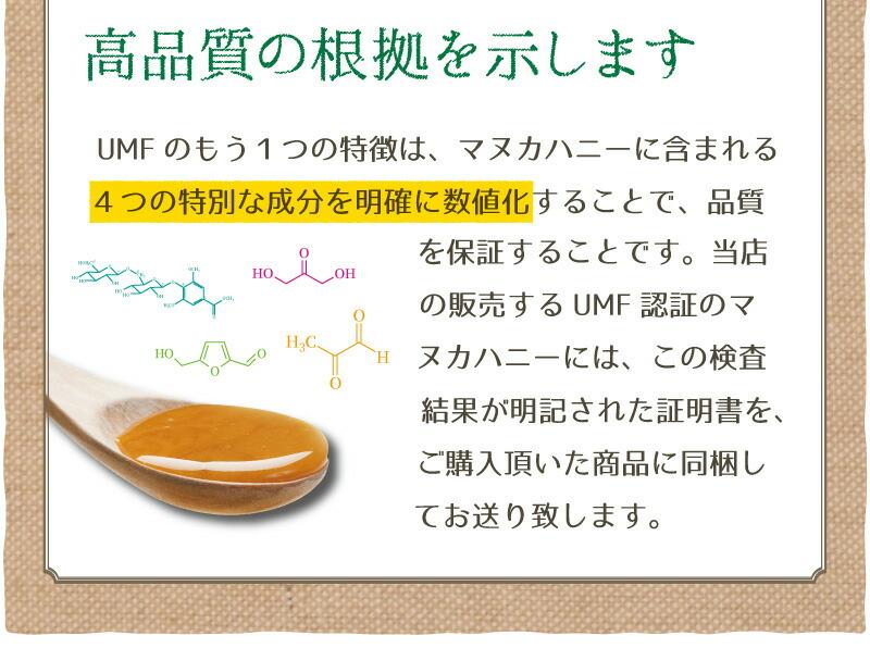 UMF-C