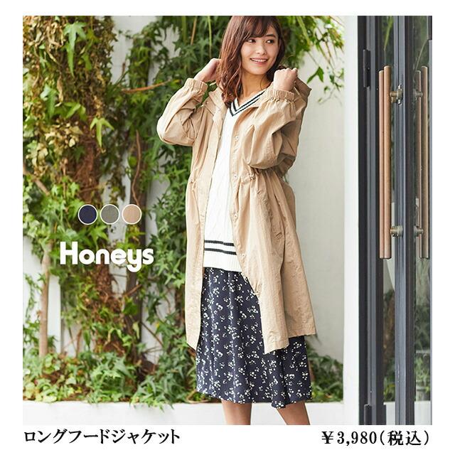 ロングフードジャケット