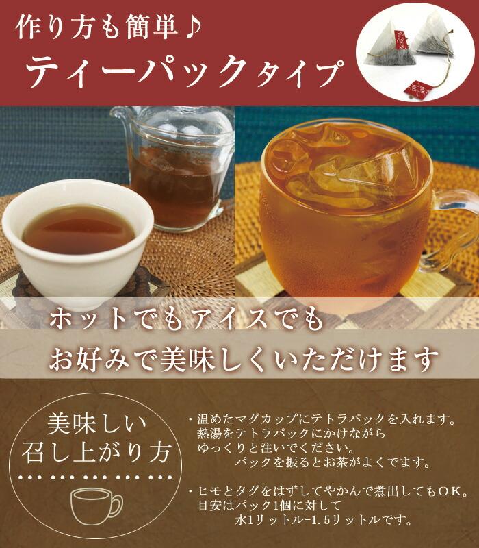 有機栽培 国産烏龍茶