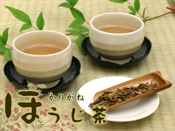 宇治かりがねほうじ茶