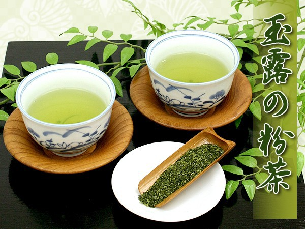 玉露の粉茶