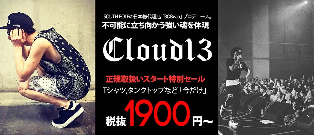 CLOUD13 クラウドサーティーン 通販