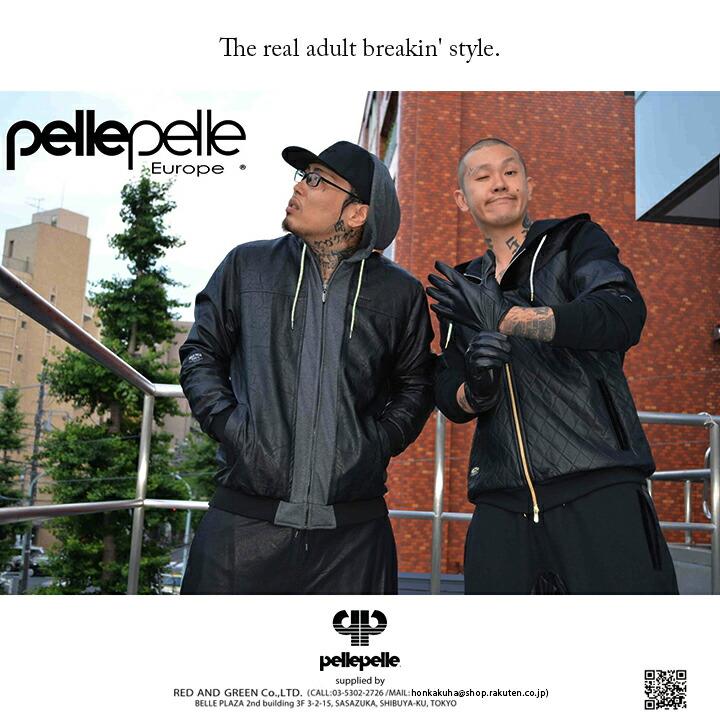 pellepelle_20.jpg
