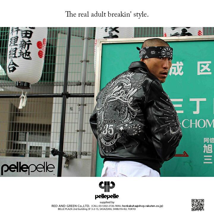 pellepelle_21.jpg