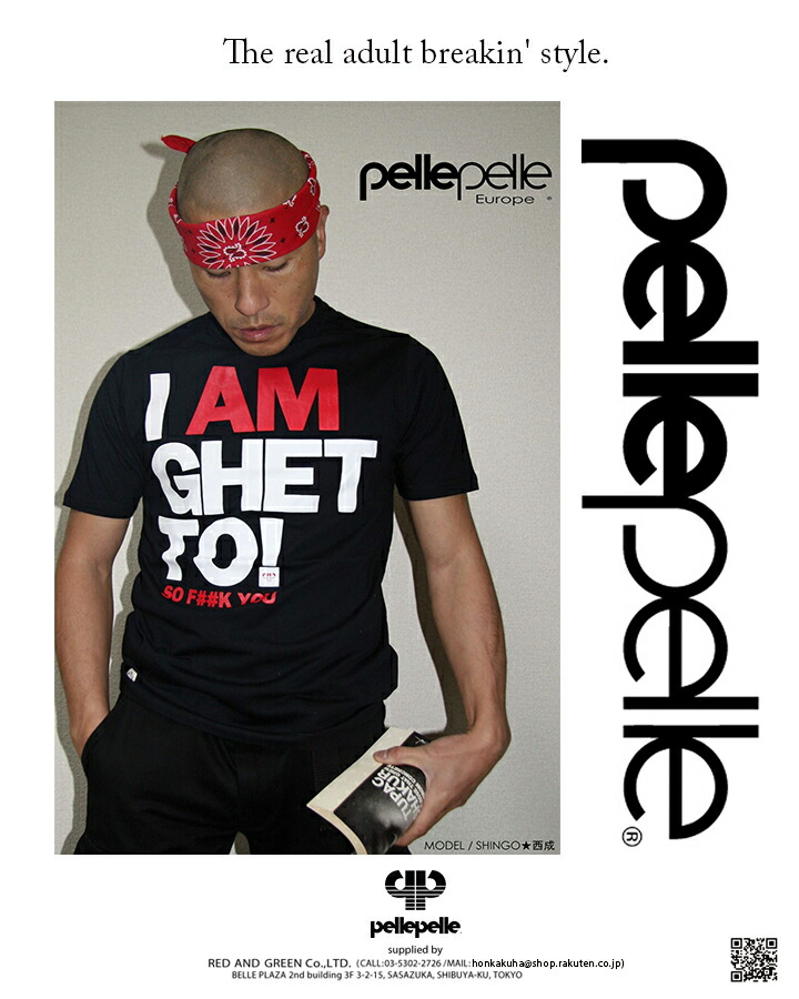 pellepelle_27.jpg