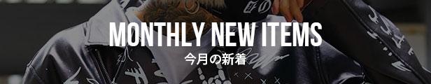 B系(hiphop/ヒップホップ/海外)やストリート系ブランドの新作(新商品)