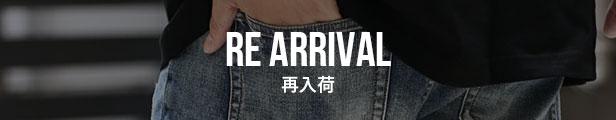 B系(hiphop/ヒップホップ/海外)やストリート系ブランドの再入荷商品