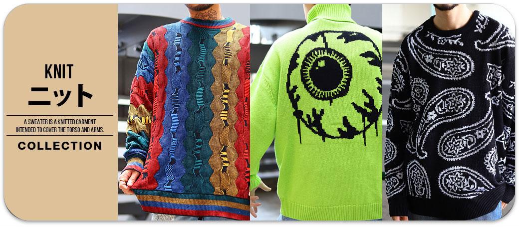 B系(ヒップホップ)やストリート系ブランドの大きいサイズのセーター(ニット)通販