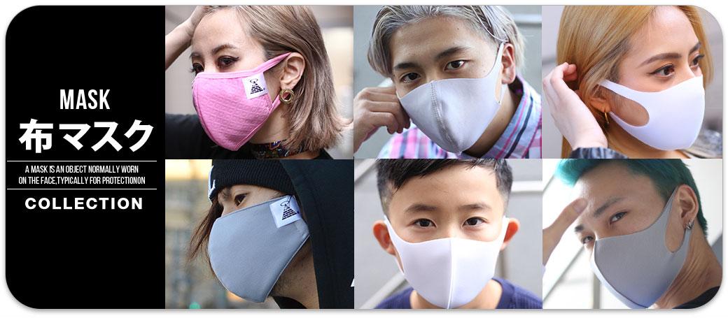 黒マスク(布製/洗える)の通販