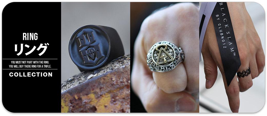 B系(ヒップホップ)やストリート系ブランドのリング(指輪)通販