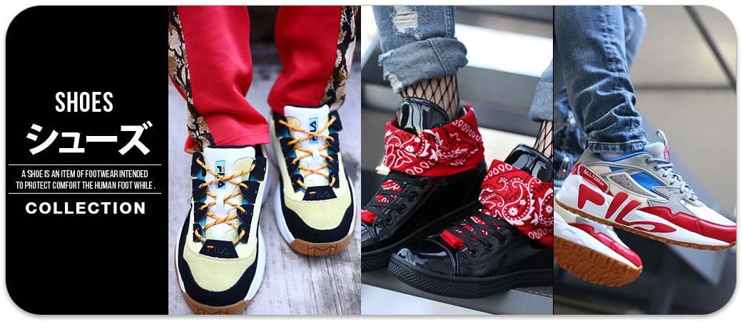 B系(ヒップホップ)やストリート系ブランドのシューズ(スニーカー/靴)の通販